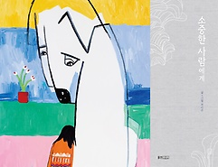 http://bimage.interpark.com/goods_image/3/2/9/5/332593295s.jpg
