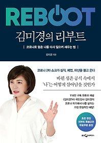 http://bimage.interpark.com/goods_image/4/6/8/0/334334680s.jpg