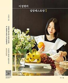 http://bimage.interpark.com/goods_image/6/8/1/2/332366812s.jpg